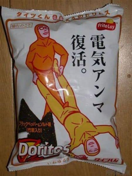 kick in the balls doritos