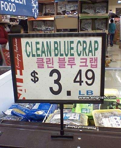 clean blue crap