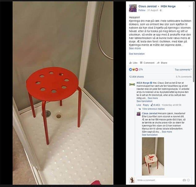 ball-stool2
