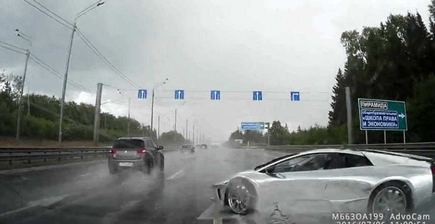 lamborghini car crash